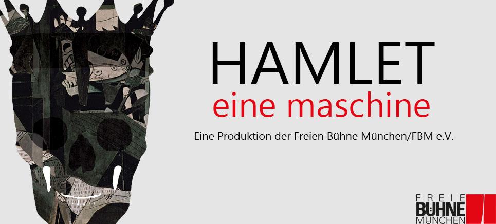Hamlet_eine_maschine